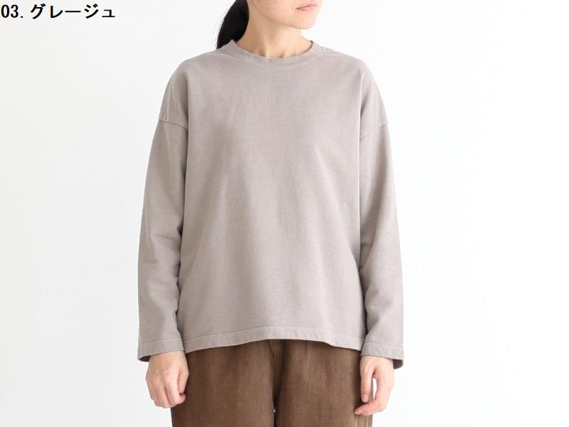 20/1オーガニック裏毛 クルーネック R10103 RINEN women