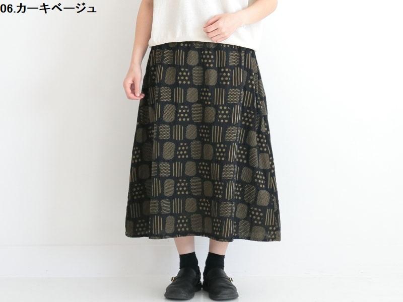 40/1ダブルガーゼラウンドジャガード ギャザースカート P71110  prit