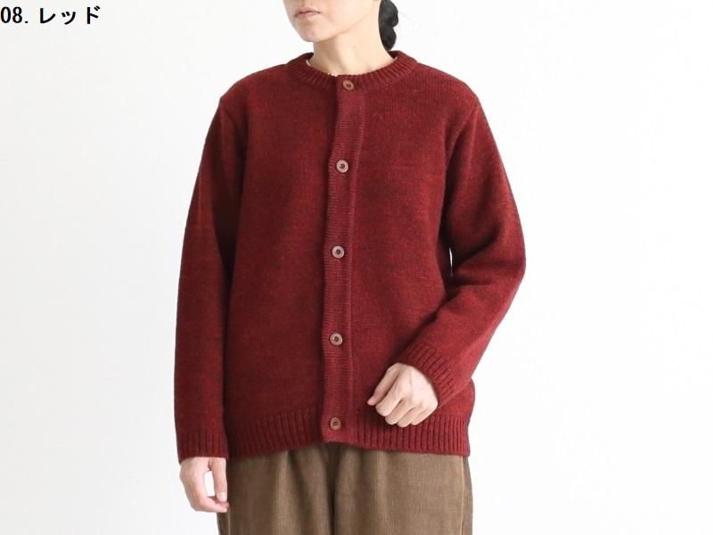 2/21ウール天竺編み カーディガン R10182 RINEN women