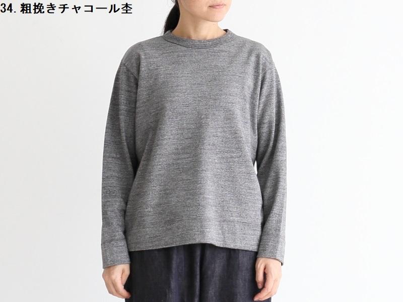 20/1オーガニック裏毛 クルーネック 17000 YASUMI women