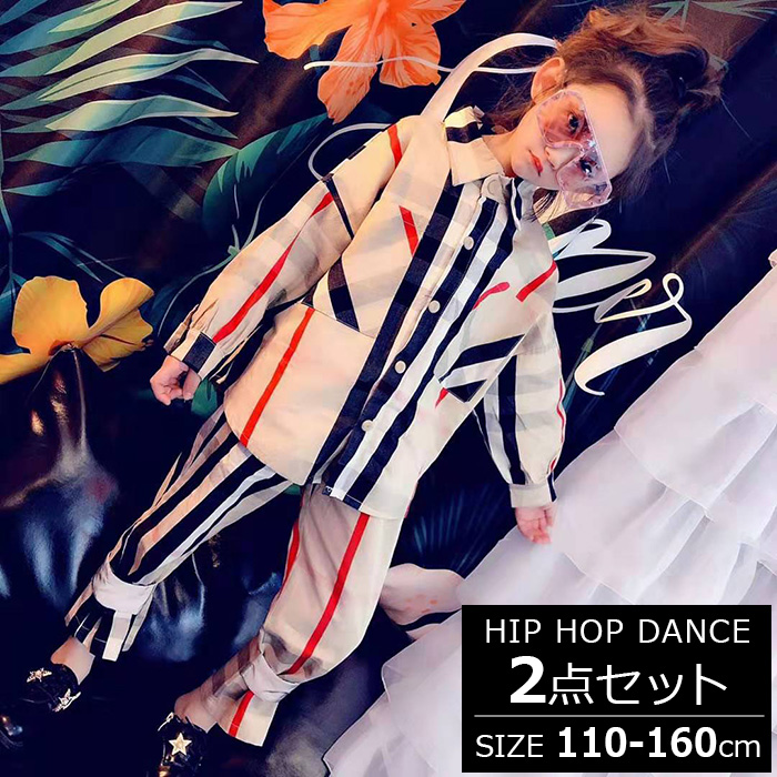取寄せ納期約7〜14日 上下2点セット シャツとパンツセット チェック柄 セットアップ 長袖 Yシャツ ベージュ 格子柄 長そで シャツ ボトムス パンツ ダンス衣装 キッズダンス 子供 ダンス衣装 ヒップホップ 衣装 発表会 HIPHOP dance kids