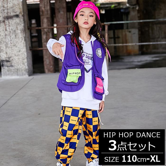 取寄せ納期約2〜3週間 送料無料 上下3点セット パーカー・パンツ・ベストセット 長袖 セットアップ シャツ パーカー ベスト ダボパン スポーツウェア ボトムス パープル ホワイト 格子柄 ダンス衣装 キッズダンス 子供 ダンス衣装 ヒップホップ HIPHOP dance kids