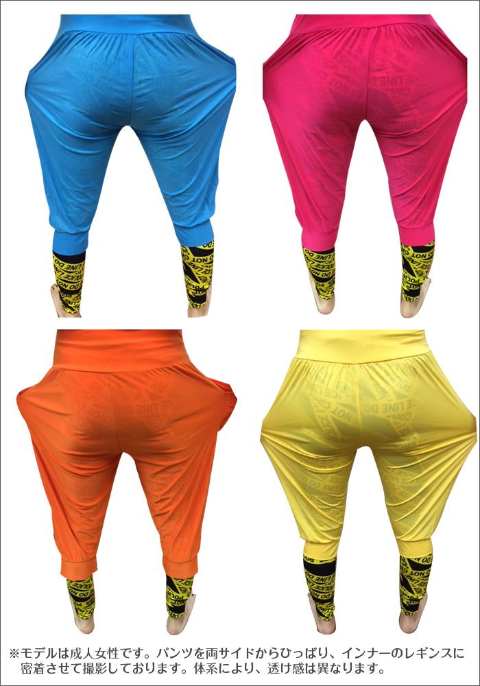 営業日は正午まで当日発送 スウェット ダンスパンツ カラーパンツ キッズ ダンス 衣装 ストレッチ素材 伸びる サルエルパンツ ダンス 衣装 セール 売れ筋 ダンサー ネコポス配送(275円)可能