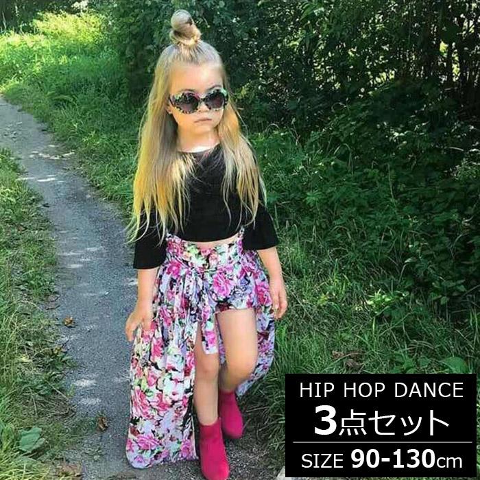 取寄せ納期約7〜14日 花柄 上下3点セット 黒シャツ・ショートパンツ・巻きスカートセット 七分袖 シャツ セットアップ バラ 総柄 ブラック レッド ダンス衣装 キッズダンス 子供 ダンス衣装 ヒップホップ 衣装 HIPHOP dance kids