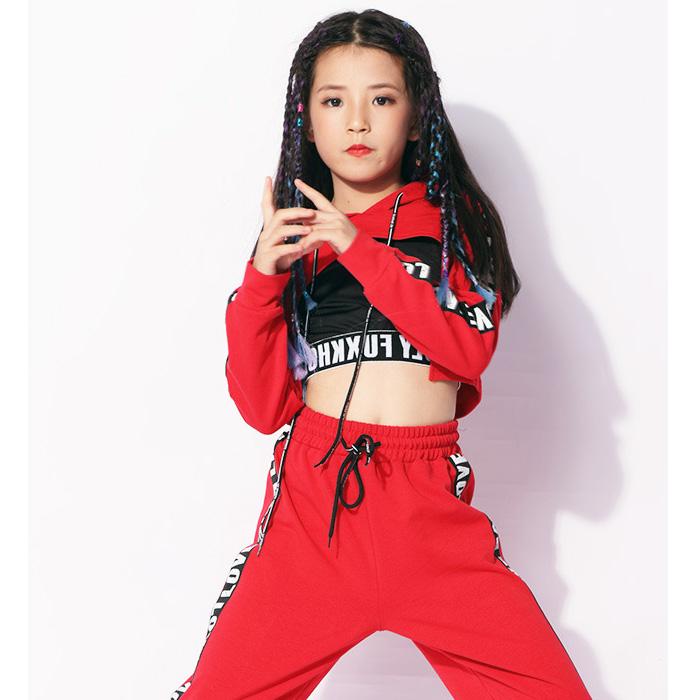 うちの子が一番 長袖 ショート丈 パーカー 前開き ダメージ LOVE ラブ ロングパンツ 上下 2点セット 女の子 子供 レッド 110cm〜160cm 3サイズ ヒップホップ ダンス 衣装