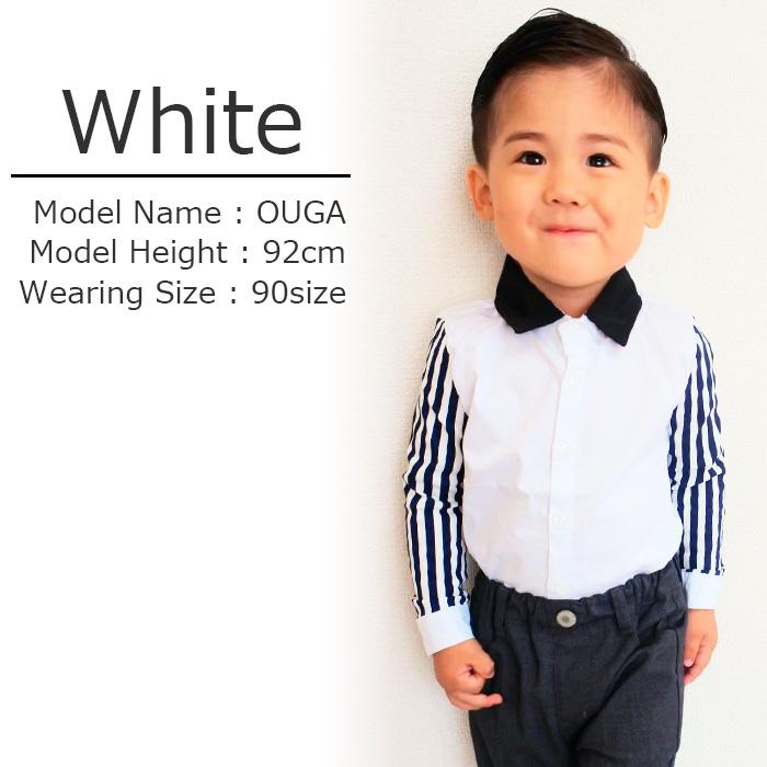 営業日は正午まで当日発送 ストライプ 長袖 Yシャツ 男の子 フォーマル ワイシャツ カッターシャツ キッズ ホワイト/ネイビー 6サイズ 90cm,100cm,110cm,120cm,130cm,140cm  ネコポス配送(275円)可能