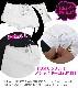 デニムパンツ  白/黒 カラーデニム パンツ サイドファスナー キッズダンス衣 パンツ ホットパンツ キラキラ パンツ チア hiphop ヒップホップ キッズダンス ジャズダンス ベリーダンス ボトムスレッスン着 ジュニア 子供 〔ネコポスOK(送料275円)〕 ダンサー