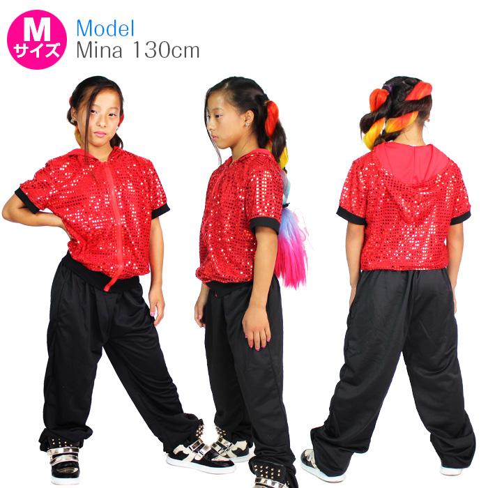 スパンコール ダンス 衣装 子供 ジップアップ パーカー 半袖 スパンコール ダンス衣装 ヒップホップ 衣装 キッズ hiphop ダンサー