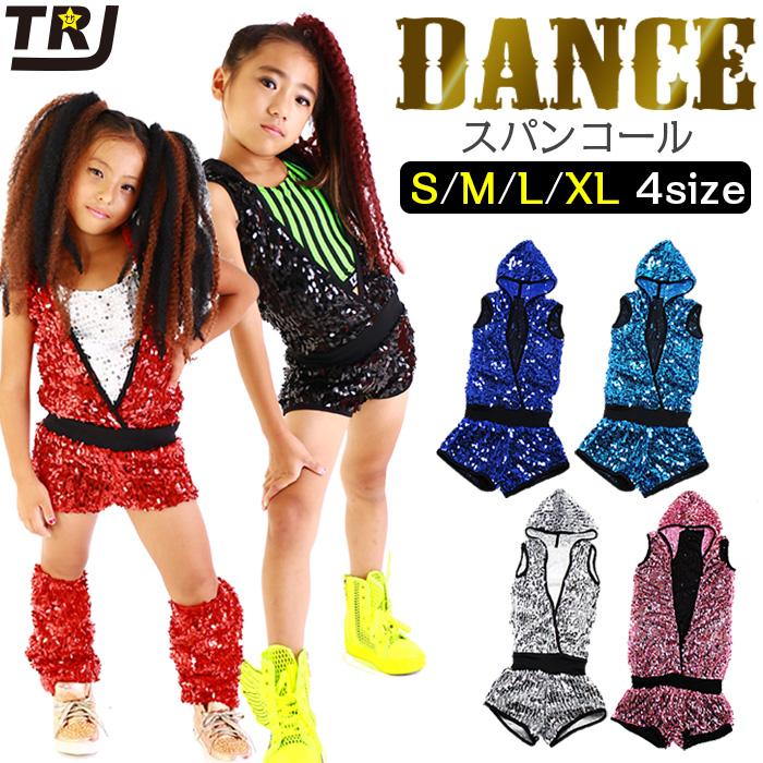 〔おうちで試着対応〕スパンコール オールインワン ワンピース ダンス衣装 ダンス 衣装 ヒップホップ ダンス衣装 キッズダンス 子供 ダンス 衣装 キッズヒップホップ hiphop ダンサー