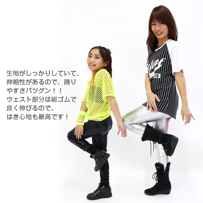 【訳あり】 アウトレット メタリック レギンス ダンスパンツ ダンスパンツ レディース