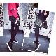 腰巻風 スカート付き レギンス 迷彩 ブラック/ダンスパンツ スウェット パンツ HIPHOP ダンス キッズダンス 衣装 練習着ダンス ヒップホップ/ストリート ダンス/ダンパン キッズ ダンス 衣装 ジュニア(ネコポス便不可) ダンサー