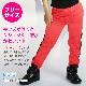 【訳あり】 アウトレット 伸びる レギンス PU レザー  キッズ ダンス衣装 伸縮性抜群 パンツ フリーサイズ