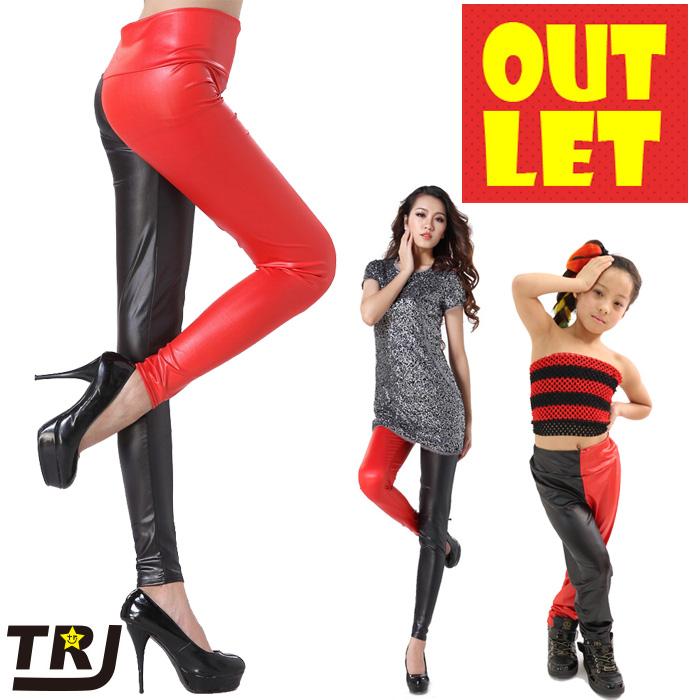 【訳あり】OUTLET アウトレット フェイクレザー アシンメトリーレギンスパンツ  女の子 キッズ ブラック・レッド フリーサイズ ダンサー