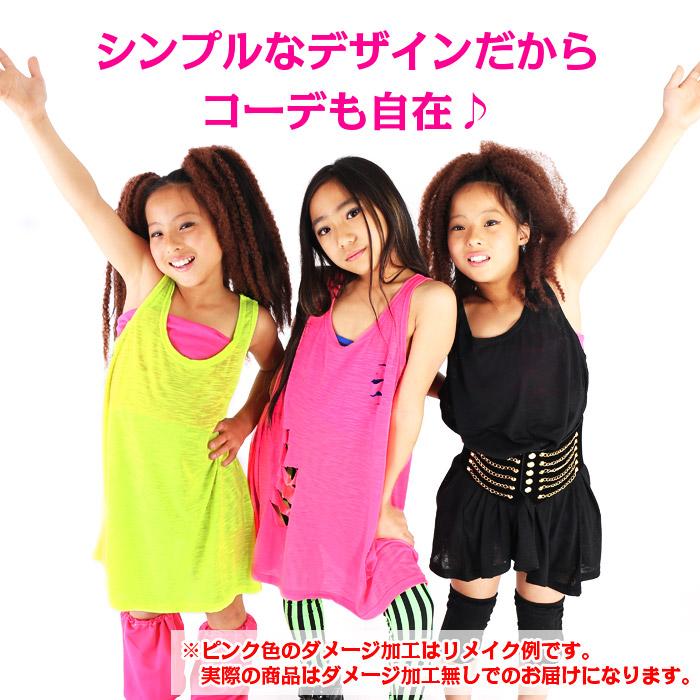 【訳あり】OUTLET アウトレット ネオン タンク タンクトップ ダンス 衣装 ヒップホップ ダンス衣装 衣装 キッズダンス 子供 ダンス 衣装 キッズヒップホップ 衣装 タンクトップ ビビッドカラー ビタミンカラー