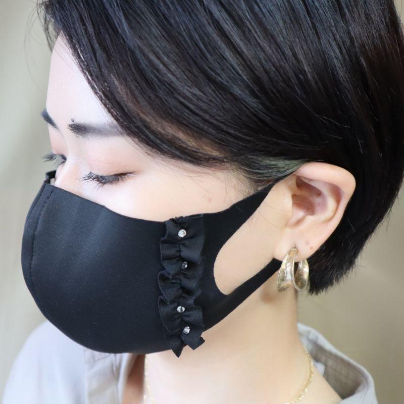 マスク フリルラインストーン