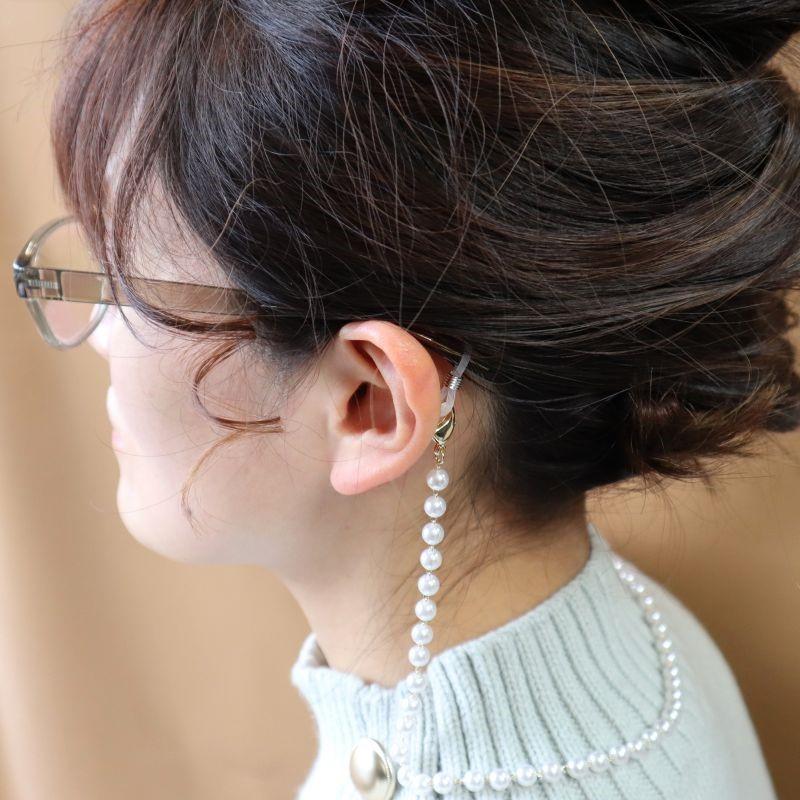 眼鏡ストラップパーツ(眼鏡留め)