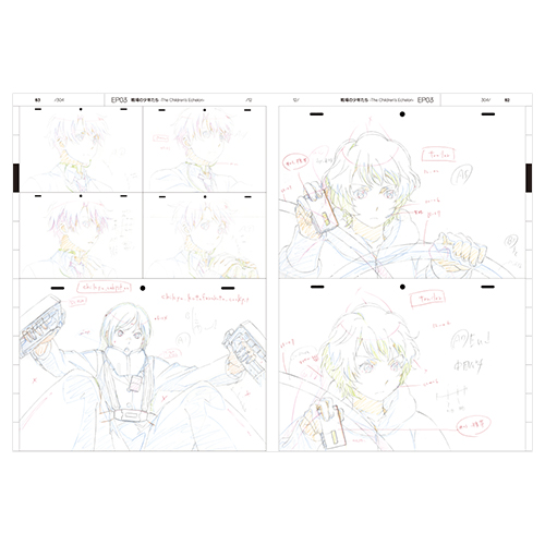 ALDNOAH.ZERO KEY ANIMATIONS 1/2