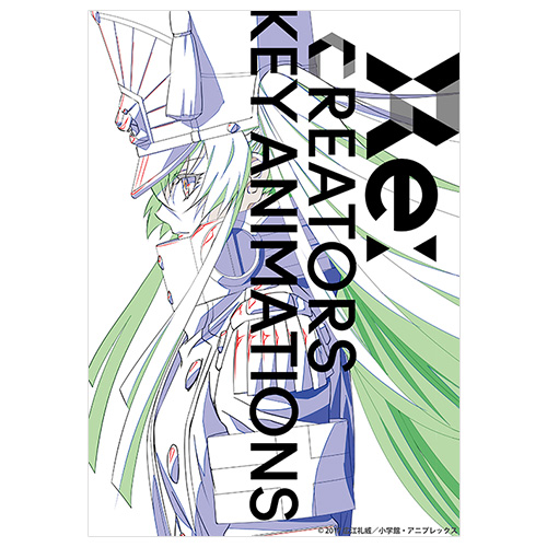 Re:CREATORS KEY ANIMATIONS