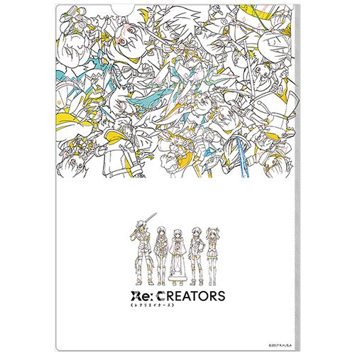 Re:CREATORS クリアファイルセット