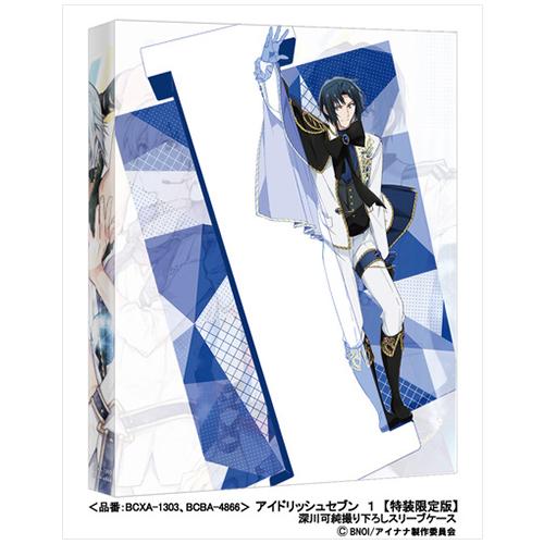アイドリッシュセブン DVD 特装限定版 第1巻