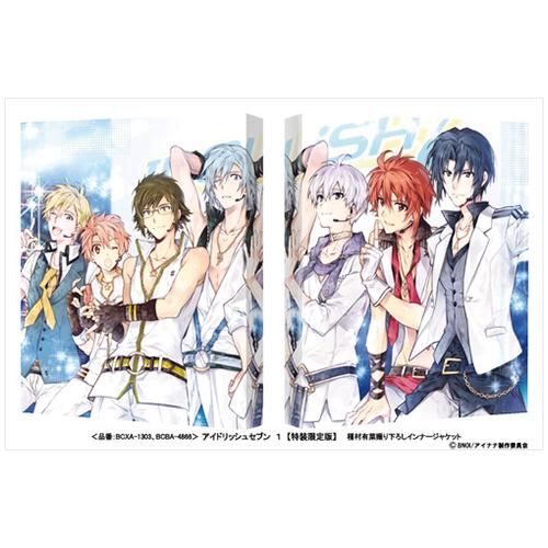 アイドリッシュセブン Blu-ray 特装限定版 第1巻