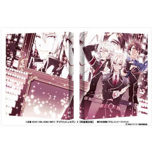 アイドリッシュセブン Blu-ray 特装限定版 第2巻