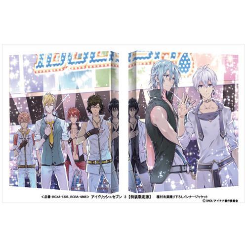 アイドリッシュセブン DVD 特装限定版 第3巻