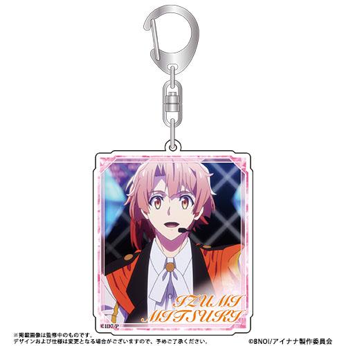 Sakura Message ピンナップアクリルキーホルダー