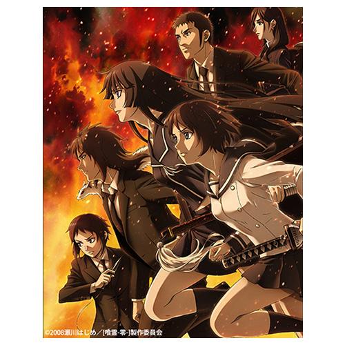 「喰霊-零-」10th Anniversary Blu-ray BOX 【流通限定版】