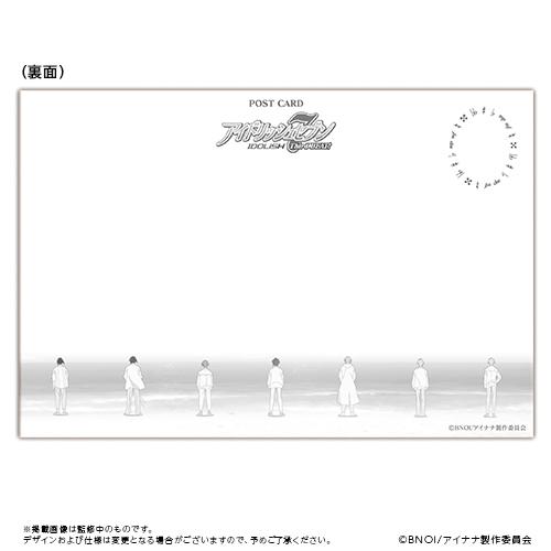 「アイドリッシュセブン Third BEAT!」OP ポストカードセット
