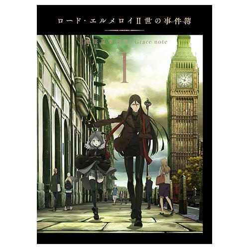 【キャンセル分販売】ロード・エルメロイ�世の事件簿 -魔眼蒐集列車 Grace note-1 【完全生産限定版】 Blu-ray