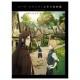 ロード・エルメロイ�世の事件簿 -魔眼蒐集列車 Grace note-2 【完全生産限定版】 DVD