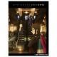 【再販売】ロード・エルメロイ�世の事件簿 -魔眼蒐集列車 Grace note-3 【完全生産限定版】 DVD