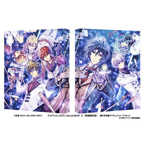 アイドリッシュセブン Second BEAT! DVD 2 特装限定版 【早期予約特典付き】