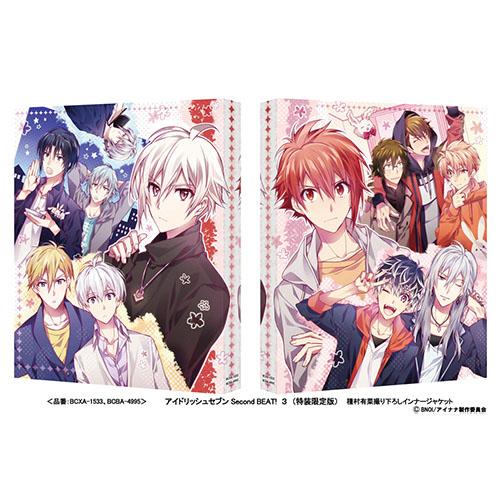 アイドリッシュセブン Second BEAT! DVD 3 特装限定版