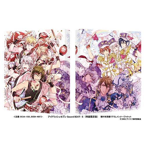アイドリッシュセブン Second BEAT! Blu-ray 5 特装限定版
