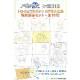 アイドリッシュセブン Second BEAT! DVD 6 特装限定版