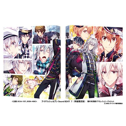 アイドリッシュセブン Second BEAT! Blu-ray 7 特装限定版