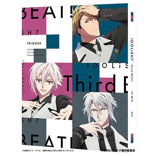 【早期予約特典付き〜8月19日まで】アイドリッシュセブン Third BEAT! Blu-ray 1 【特装限定版】