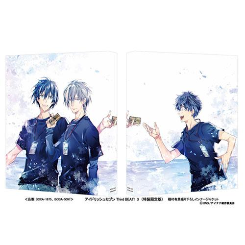 アイドリッシュセブン Third BEAT! DVD 3 【特装限定版】
