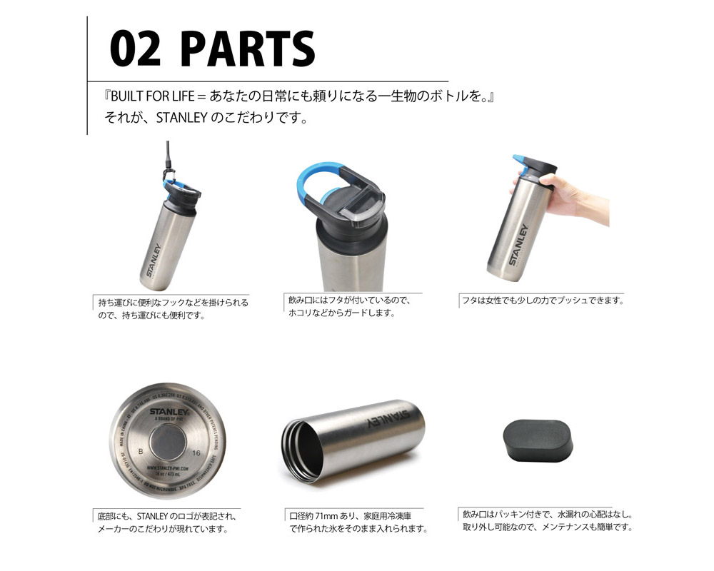 STANLEY | Mountain Vacuum Switchback Mug 0.47L 真空スイッチバック マグ0.47L