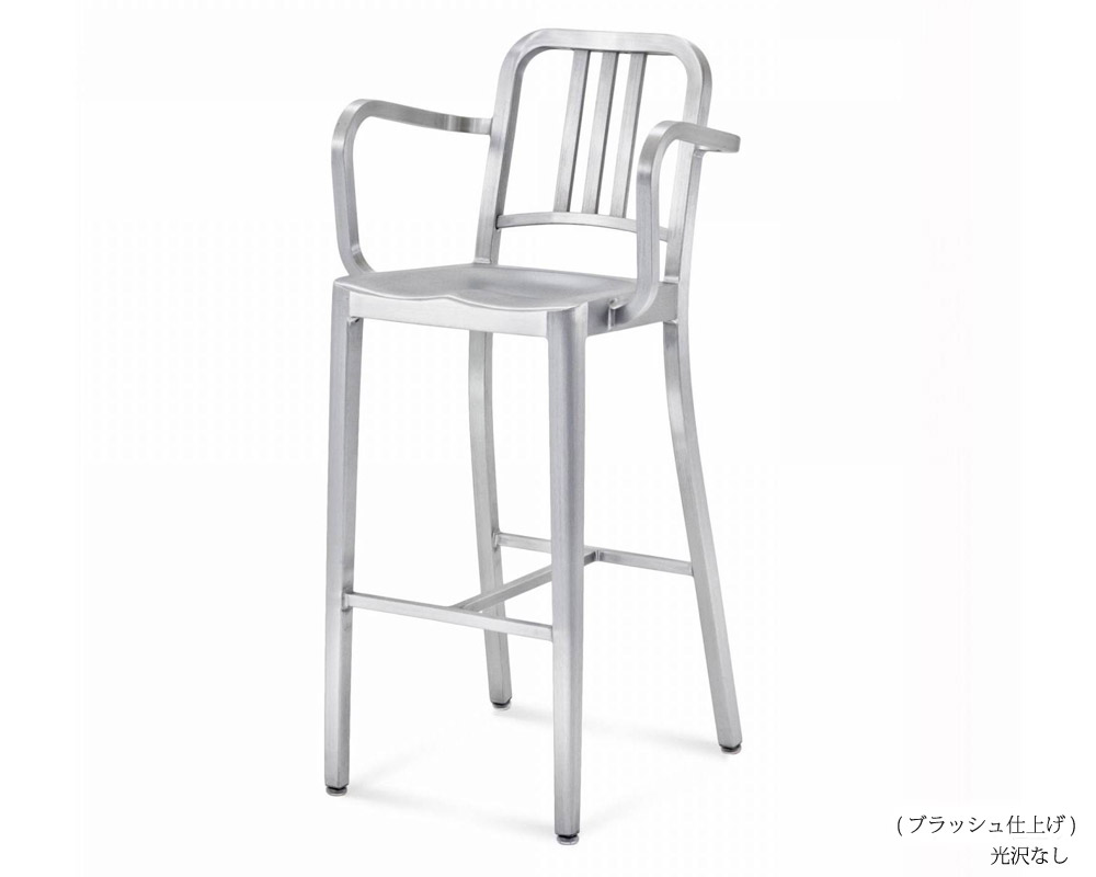 emeco   1006 NAVY BARSTOOL WITH ARMS ネイビーバースツール アーム付き
