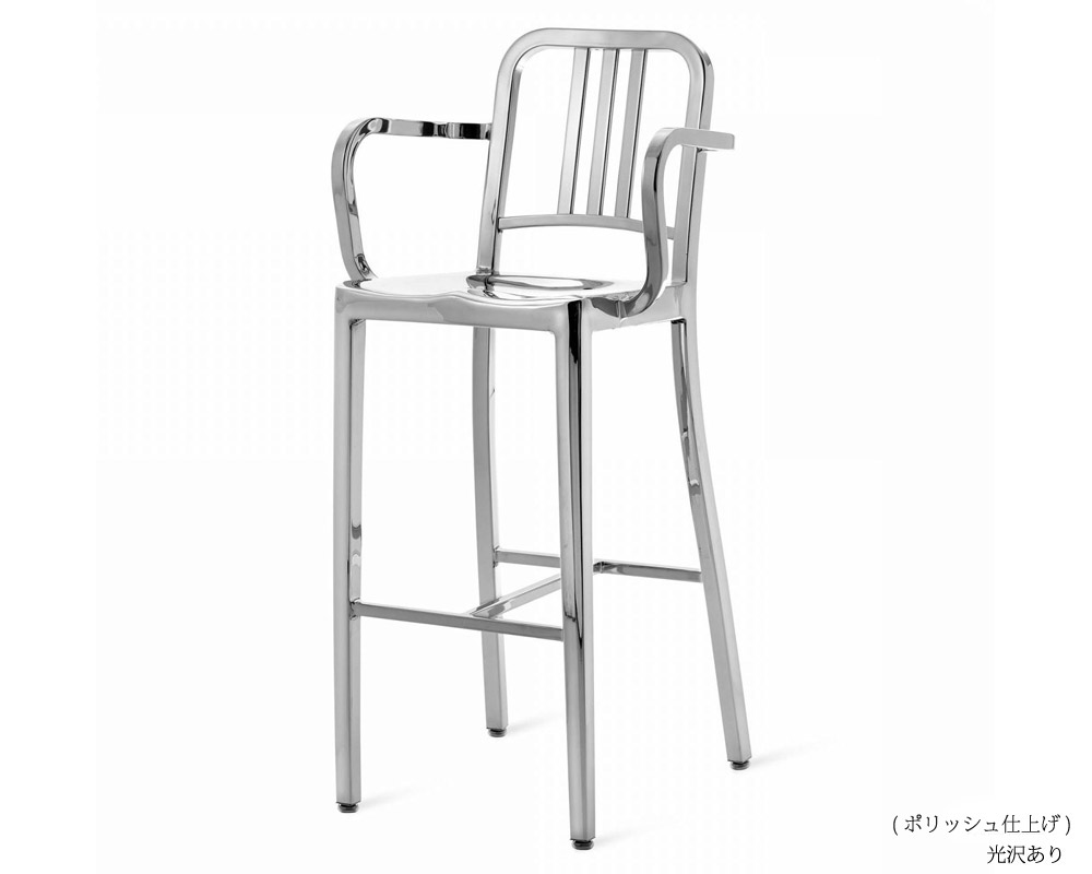 emeco | 1006 NAVY BARSTOOL WITH ARMS ネイビーバースツール アーム付き