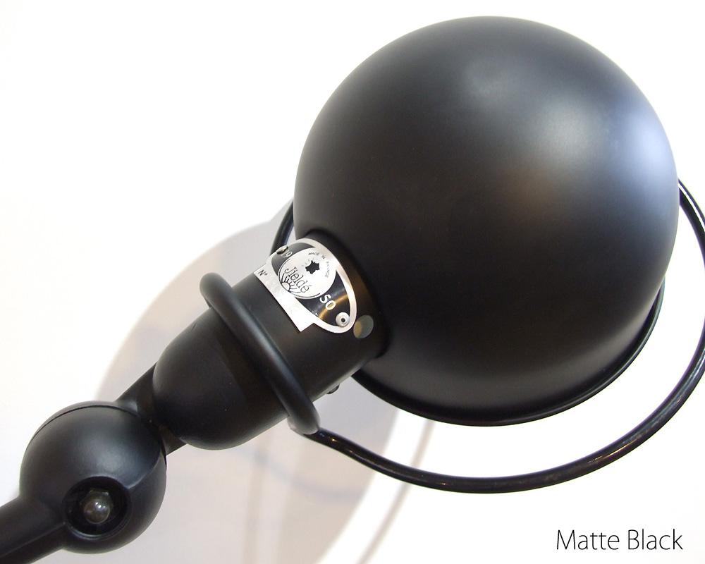 Jielde | 1240 Floor Lamp [3color] 1240フロアランプ