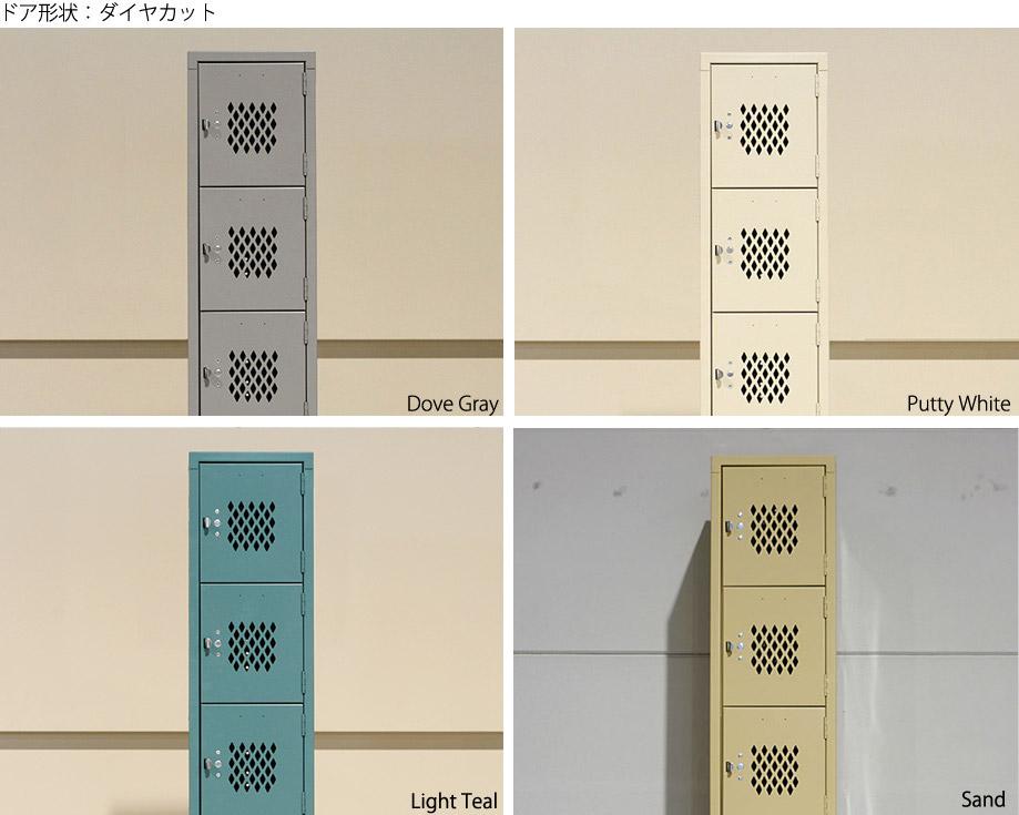 LYON | 5-TIER LOCKER CLASSIC [4color] 5ティアロッカー クラシック