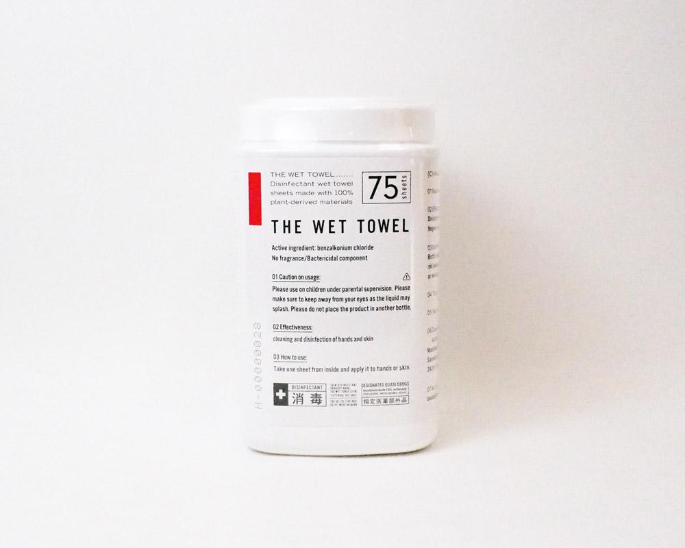 THE | WET TOWEL BOTTLE ザ・ウェットタオル ボトル