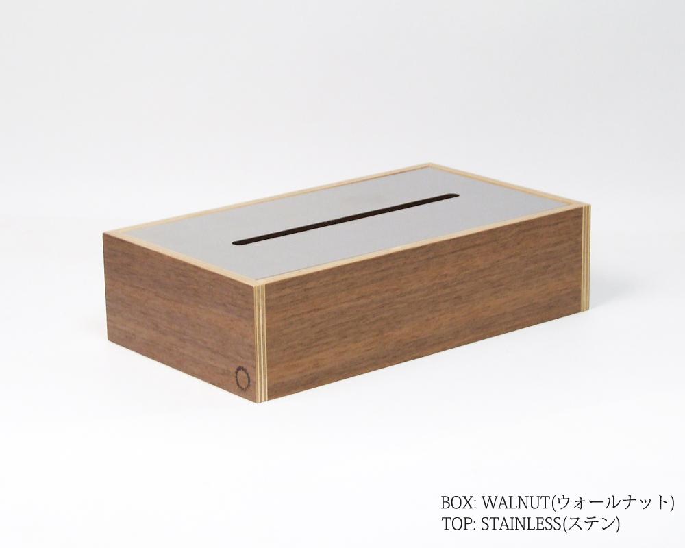 Landscape Products | Tissue Box ティッシュボックス