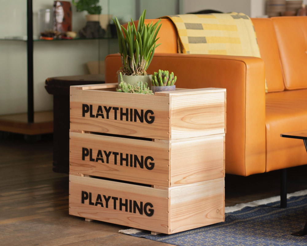 Landscape Products | Stacking Toy Box スタッキングトイボックス