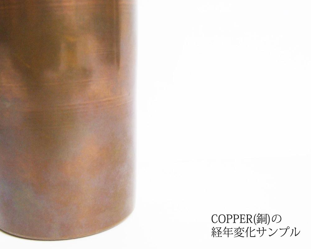 PUEBCO | COPPER Plating TRASHCAN 銅メッキ トラッシュカン