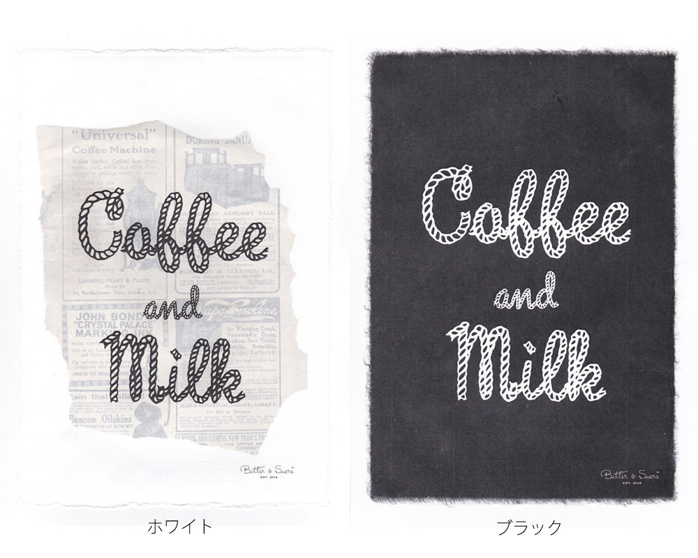 "Bitter & Sucre | SCRUM PAPER ""Coffee & Milk"" スクラムペーパー/ポスター"